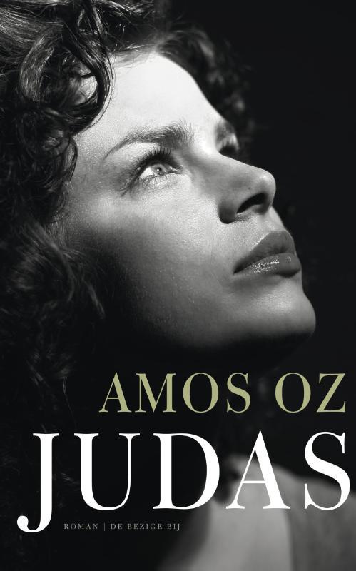 Amos Oz - Judas