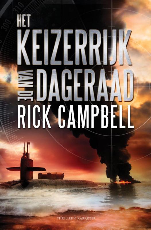 Rick Campbell - Het keizerrijk van de dageraad